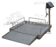 dcs-xc-f帶引坡電子地磅 超低電子地磅