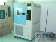 深圳高低温试验箱机械设备厂/工业高低温试验机