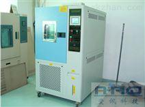低温测试箱价格/高低温可调恒温试验箱