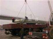 渭南150吨数字式电子地磅厂家直销