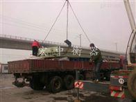 SCS-100t磅秤阳江3乘以12米80吨电子地秤
