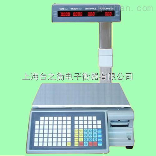 條碼打印電子秤 電子桌稱可打印條碼