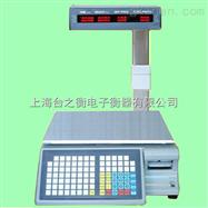 acs-xc-z條碼打印電子秤 電子桌稱可打印條碼