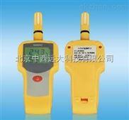 GZAS21-AH8002-手持式温湿度计