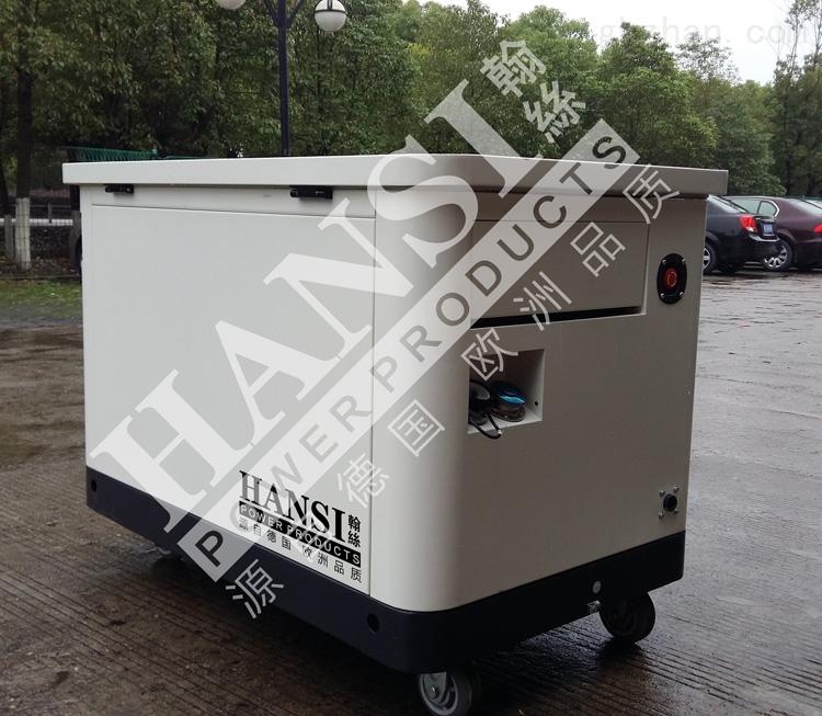 HS20REG20千瓦多燃料发电机组