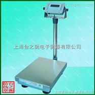 tcs-xc-a专业计重电子台秤