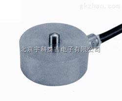 宇科泰吉BK-4D-100Kg 轮辐式测力/称重传感器