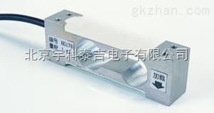 宇科泰吉BK-5D-2Kg 悬臂梁式测力/称重传感器