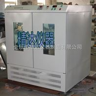 HZQ-Y双层恒温振荡培养箱
