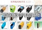 OS50-K500VP6Q光电传感器