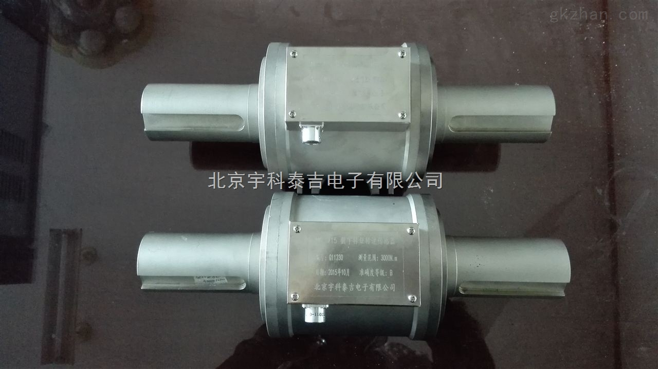 宇科泰吉AKC-215-300NM 动态扭矩传感器