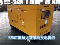 100KW全自动柴油发电机供应商
