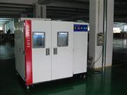 编程式高低温湿热试验箱 高低温交变湿热箱