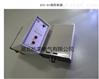SCD-02断链保护器 带底座和传感器