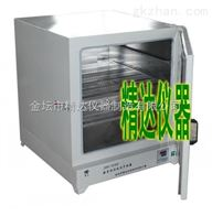 JDHG-9030A台式电热鼓风干燥箱
