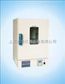 高温检测试验箱/长沙高温检测试验机
