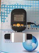 广州微型气体流量计