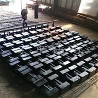 M1-20KG六盘水市20KG手提砝码价格/20公斤锁型电子称砝码