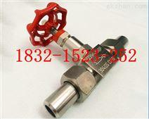 J21W-160P DN10外螺纹针型阀