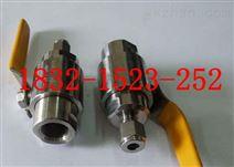 QGQY1-16C、QGQY1-64C碳钢内螺纹卡套气源球阀