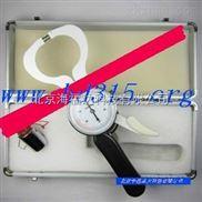 皮脂厚度计/皮褶厚度计(铝合金包装盒) 型号:ABJY-M124261