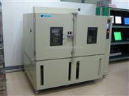 高压汞灯紫外老化试验箱