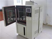GDJW-500-交变高低温试验箱