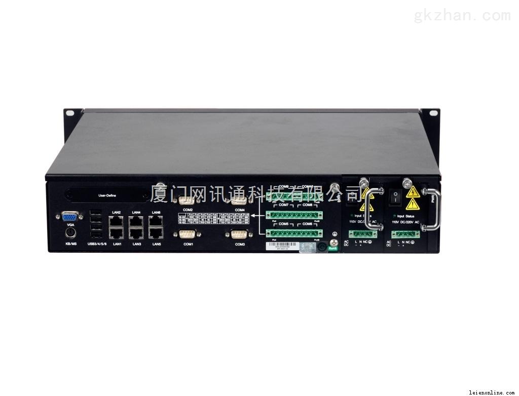 电力行业 2U标准上架多串口行业专用整机 研祥SPC-8231