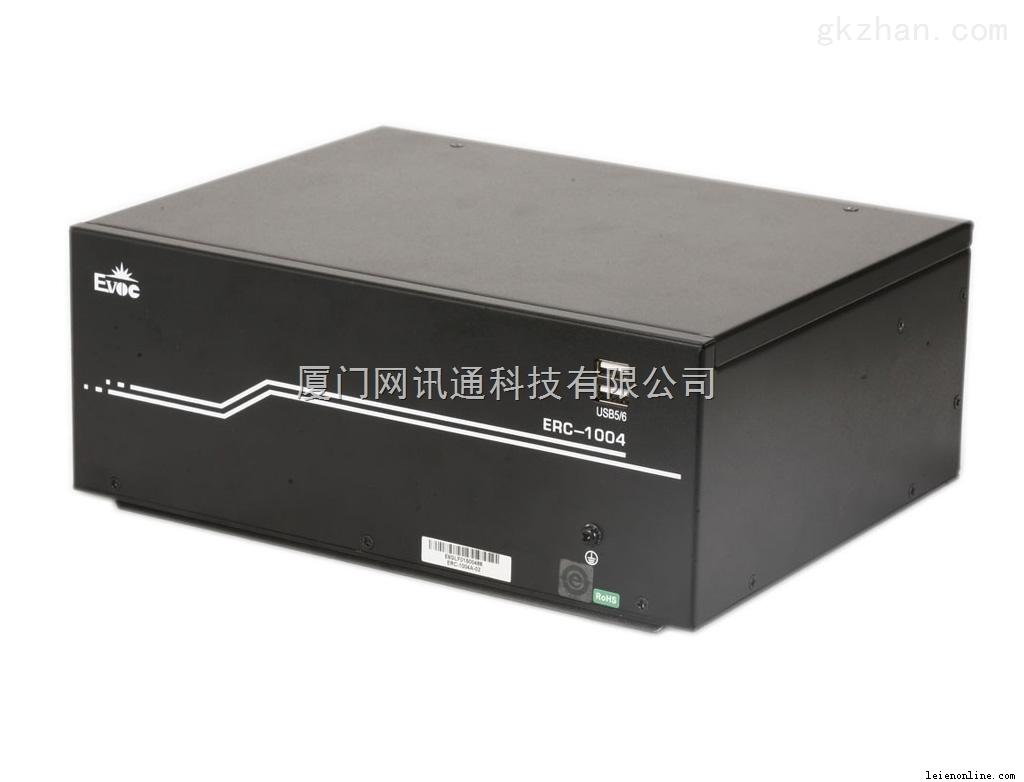 低功耗无风扇嵌入式整机 研祥ERC-1004A