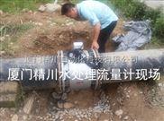 西藏污水厂液氨流量计,精川与众不同