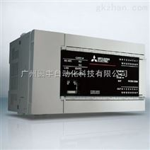 FX5U-80MR/ES