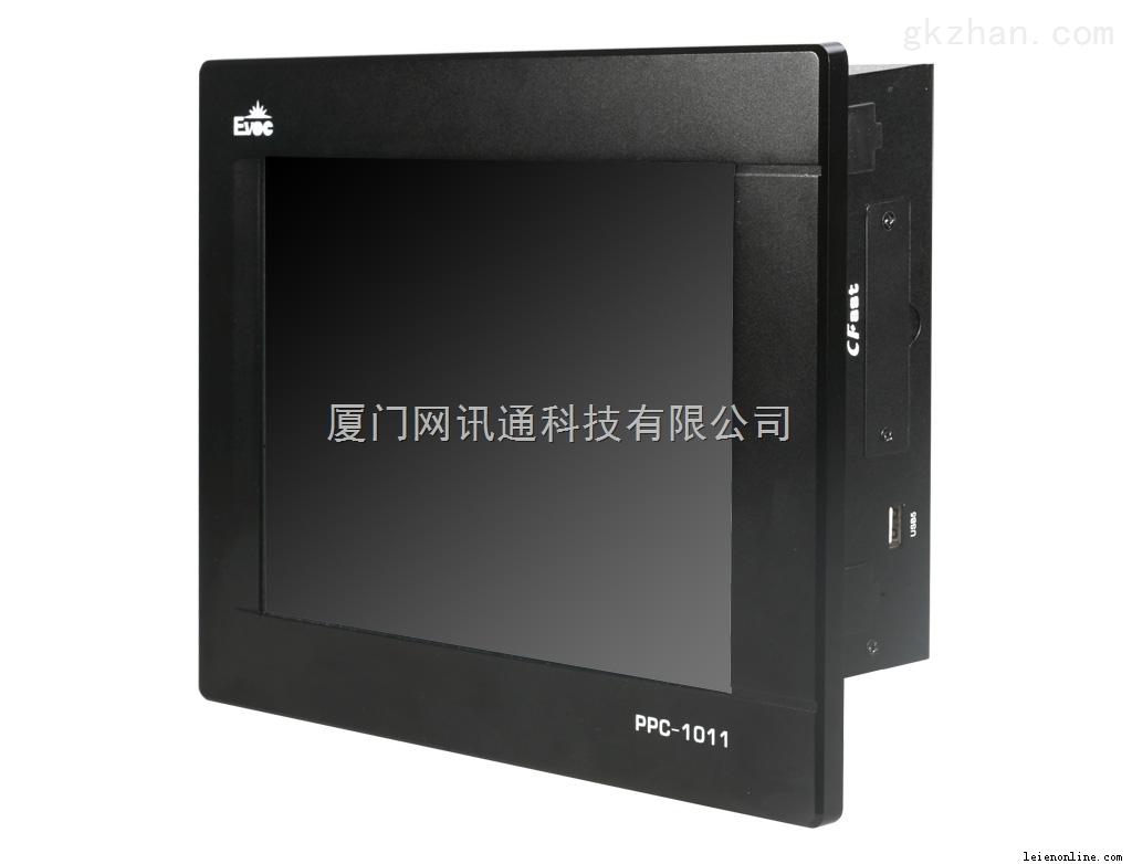 研祥工业平板电脑PPC-1011