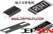 AR05FTD1001-北京汽车充电桩高精密薄膜贴片电阻