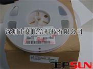 RLP25FEER010-深圳电池板护板专用贴片合金电阻
