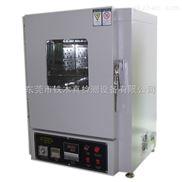 TMJ-9713高温热风循环干燥箱