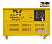 静音型15kw汽油发电机组价格