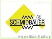 德国Schmidbauer自耦变压器3AC HF型