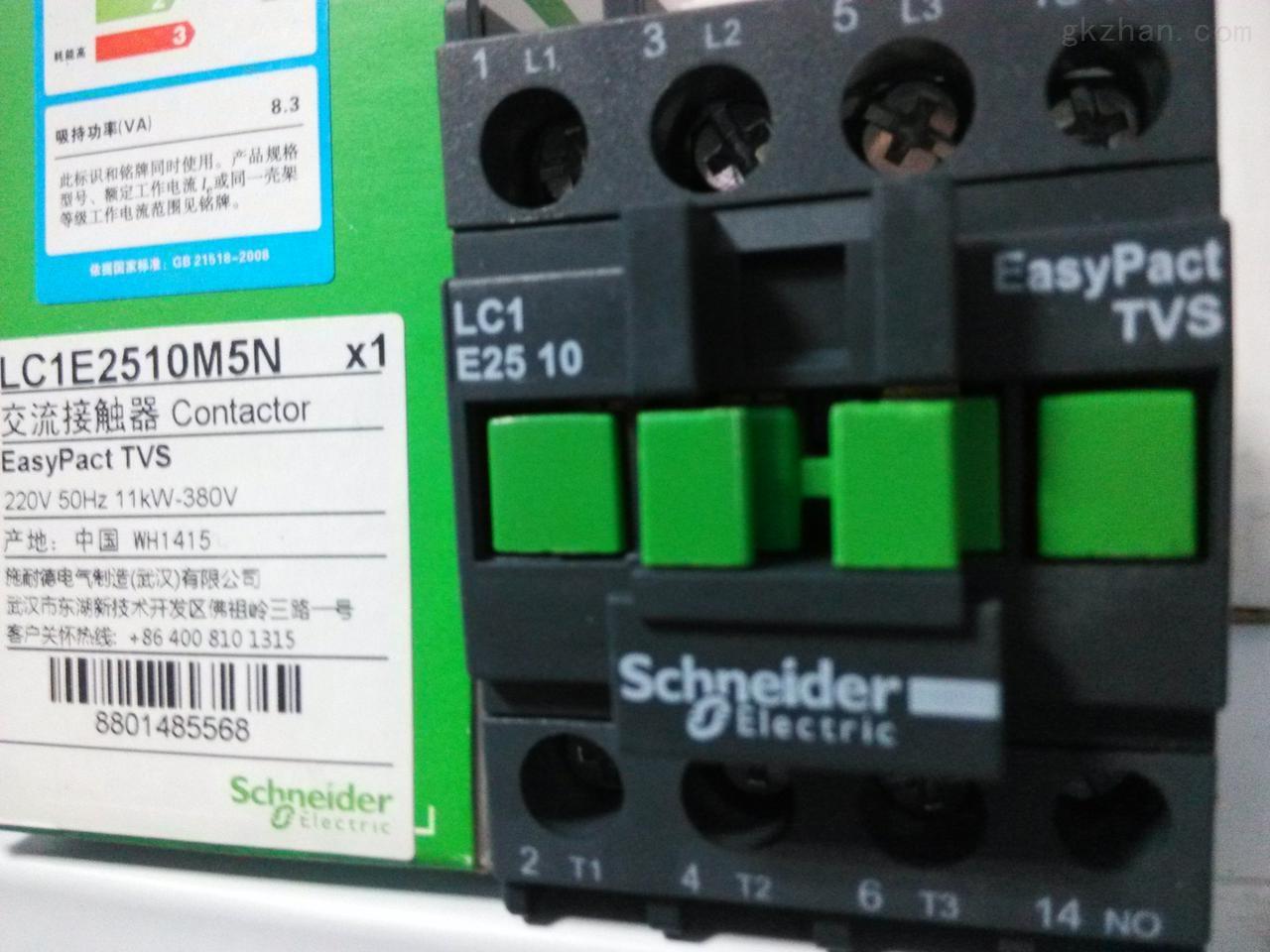 施耐德交流接触器lc1e0910