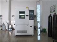 高温高湿循环试验箱/高温高湿循环试验机