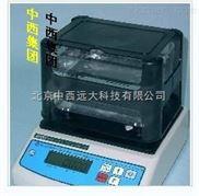 STD-MH-200A-塑料密度計/塑料密度儀/塑料比重計/塑料比重儀