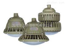 HRD92防爆高效节能LED灯 LED防爆节能灯