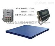 dcs-xc-c1吨 2吨 3吨带打印电子地磅