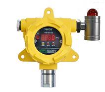 工业红外二氧化碳气体检测报警仪器|KB-501SG可燃有毒气体报警器