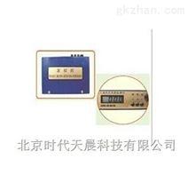 北京时代三角度光泽度仪