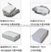 TR001/TR004/RR002/VR003风速自记仪