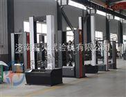 铝合金铸件万能力学试验机促销价