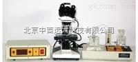 分析式铁谱仪主机