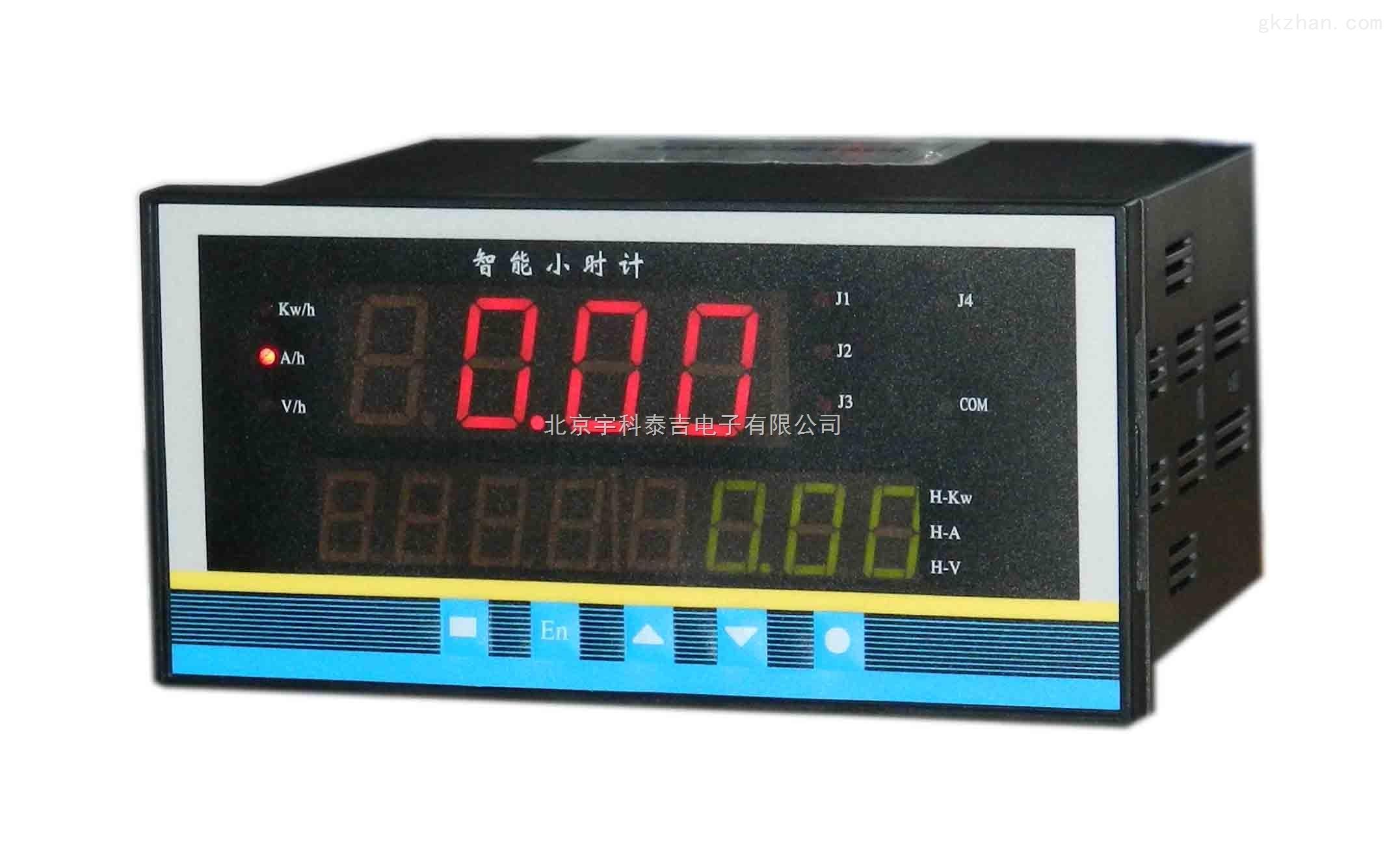 宇科泰吉YK-33A/B-J1-K-2000A智能电流库仑计(配分流器)