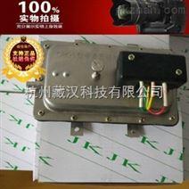CPK-1微差壓控制器廠家直銷
