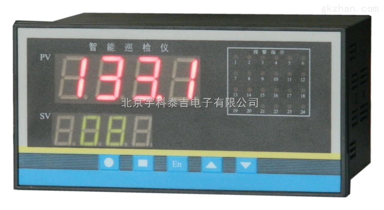 宇科泰吉智能16路温度18B20巡检仪